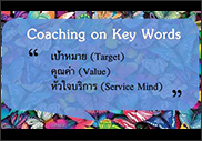 Training and Group coaching